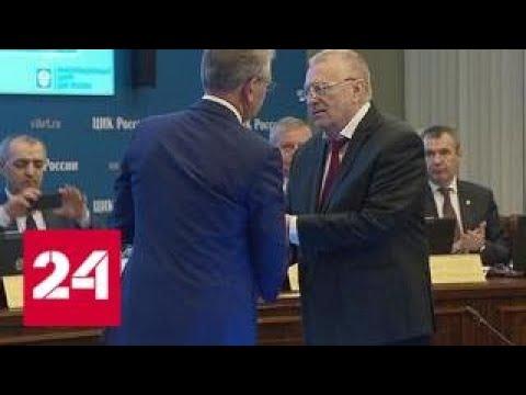 Выборы-2018: ЦИК принял документы у самовыдвиженцев - Россия 24 - DomaVideo.Ru