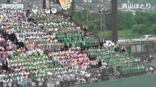 【高音質版】東農大二高全曲集