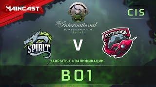 Team Spirit vs FlyToMoon, The International 2018, Закрытые квалификации | СНГ