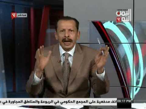 اليمن اليوم 13 12 2016
