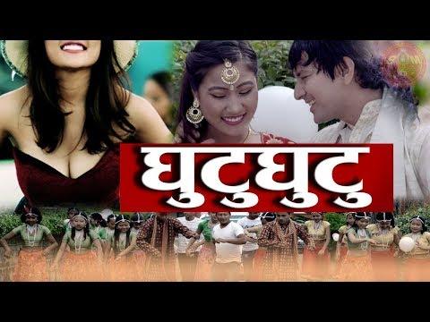 (Ghutu Ghutu by Tika Prasain & Shital Raj Pandey घुटु घुटु थुक निल्ने भएँ म     Ft. Yubin / Rajina 4K - Duration: 5 minutes, 14 seconds.)