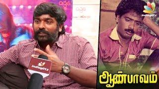 Video Aan Pavam - The most entertaining and intelligent script : Vijay Sethupathi Interview | Kavan MP3, 3GP, MP4, WEBM, AVI, FLV April 2018