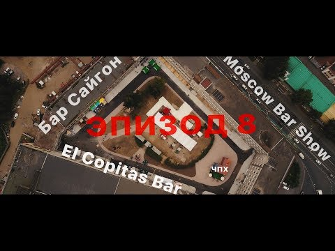 Видео Арт Пипл oNSVb-OT8cg