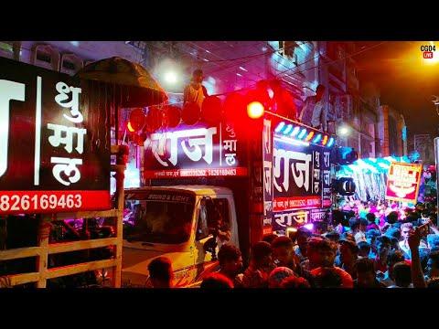 Raj Dhumal | Ganesh Jhanki Raipur 2019 | CG04 LIVE