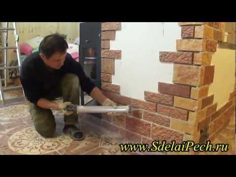 Как обложить печь кафельной плиткой