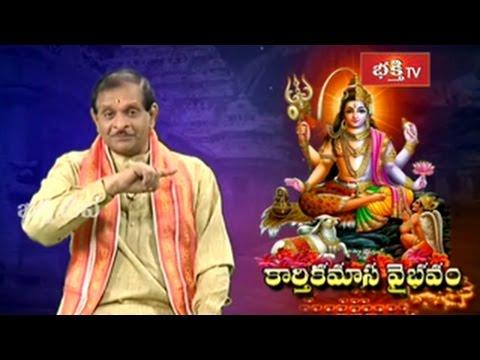 Karthika Masam Special - Karthikamasa Vaibhavam Pravachanam_Episode 3_Part 2