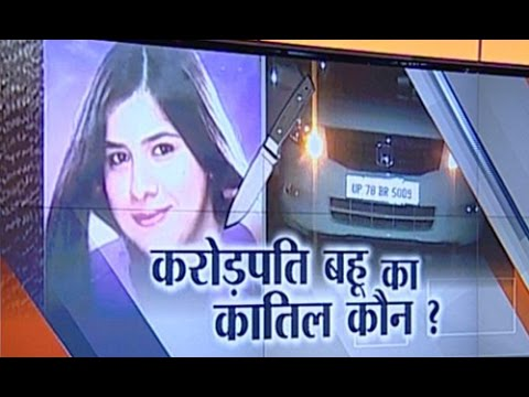 Kanpur - Kidnapped Kanpur woman found murdered in car For more content go to http://www.indiatvnews.com/video/ Follow us on facebook at https://www.facebook.com/indiatvnews Follow us on twitter at...