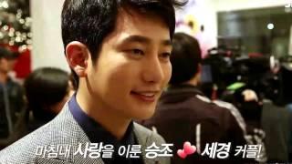 Video Park SiHoo and Moon GeunYoung SiGeun Couple ( CHEONGDAMDONG ALICE - BTS ) MP3, 3GP, MP4, WEBM, AVI, FLV Maret 2018