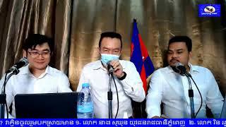 Khmer News - ហ៊ុន សែន ខំប្រឹង