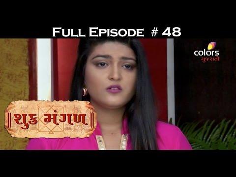 Shukra-Mangal--28th-May-2016--શુક્ર-મંગળ--Full-Episode