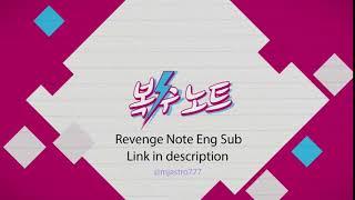 Video Revenge Note Eng Sub MP3, 3GP, MP4, WEBM, AVI, FLV Maret 2018