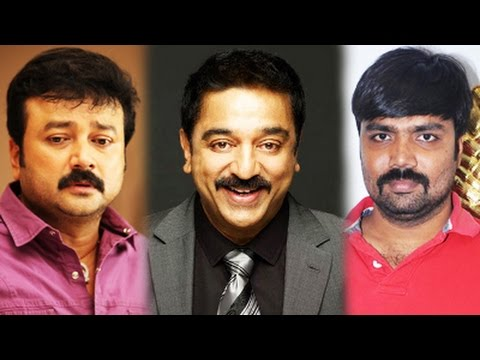 Director! - Naduvula Konjam Pakkatha Kaanom Director Balaji's Next. Kamal will launch and Jayaram's son will be the hero for that film. http://www.kollywoodgalatta.in/ https://plus.google.com/+kollywoodgalatta.