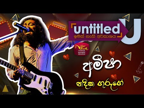 Untitled - Sinhala Songs | Amisha | Nadeeka Guruge