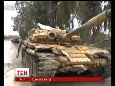 ТСН обличает Россию с помощью World of Tanks