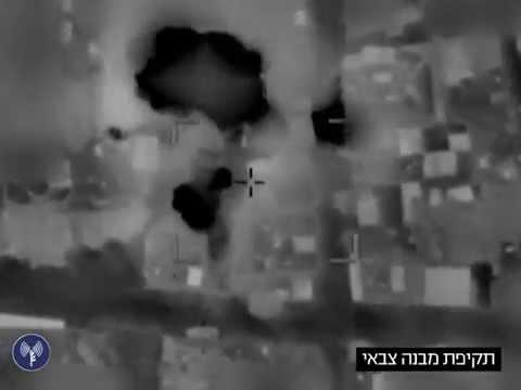 Frappes aériennes de Tsahal sur des sites terroristes à Gaza