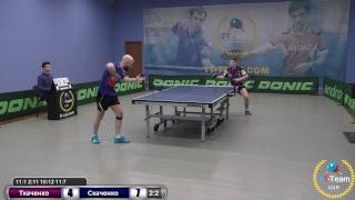 Чепурной А. vs Гавриш Д.