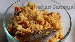 Tomato Rice(தக்காளி சாதம்)