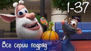 Video Буба - Все серии подряд (37 серий + бонус) - Мультфильм для детей MP3, 3GP, MP4, WEBM, AVI, FLV Januari 2019