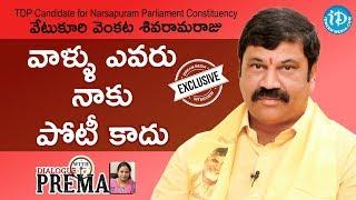 Video TDP Narsapuram MP Candidate Vetukuri Venkata Siva Rama Raju Full Interview | Dialogue With Prema MP3, 3GP, MP4, WEBM, AVI, FLV Maret 2019