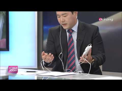 Korea Today – Tech gadgets to double your vacation fun 휴가를 두 배 더 즐겁게 할 IT 기술