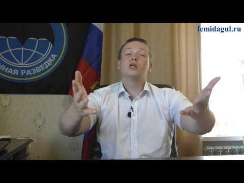 Истерика федерального судьи Ермакова Юрия Борисовича