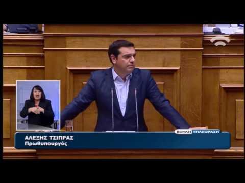 Αλ. Τσίπρας: Ονόματα και διευθύνσεις