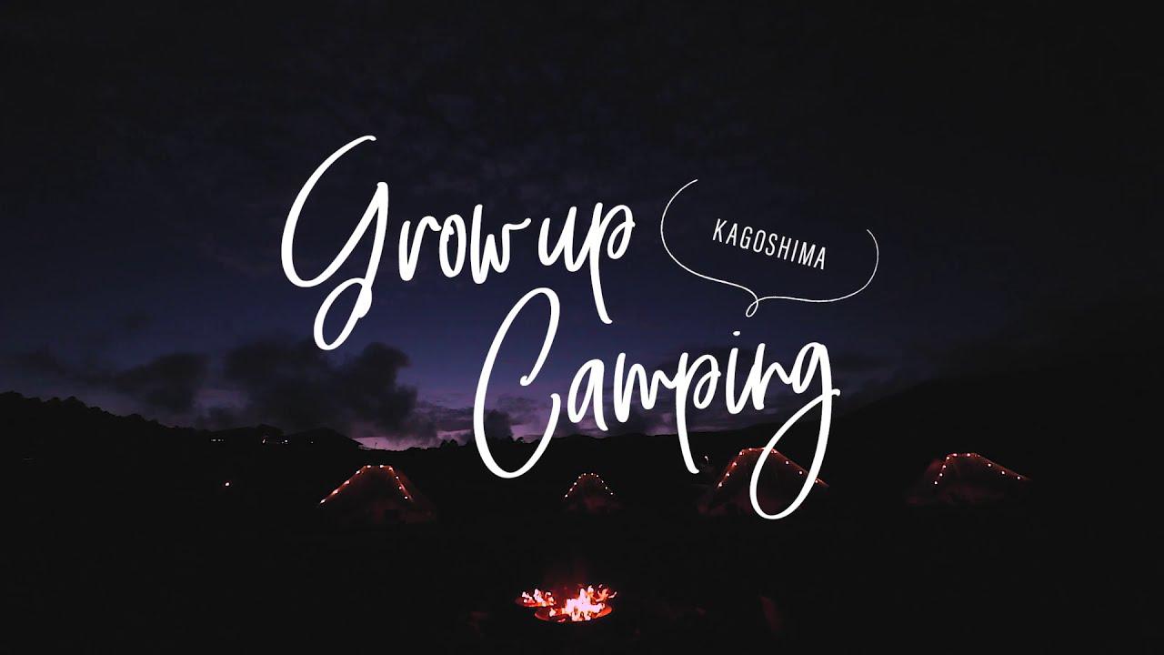 Grow up camping in KAGOSHIMA / BOOTS YORK