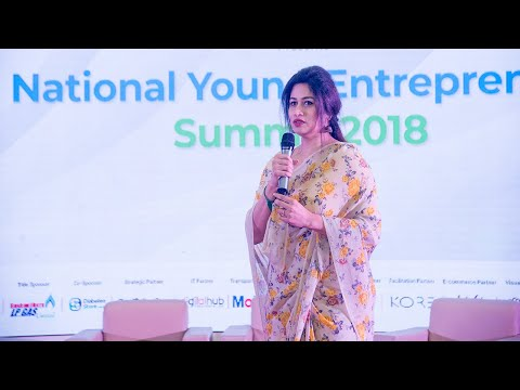 Video Rubaba Dowla I Interview I National Young Entrepreneurs' Summit 2018 download in MP3, 3GP, MP4, WEBM, AVI, FLV January 2017