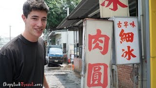 Rural Taiwan Street Food - Taiwanese Food - Street Food in TaiwanWE NEED YOUR HELP WITH FOOD RECOMMENDATIONS - http://www.chopsticktravel.com/2017/07/16/foods-of-the-world-ultimate-food-tour-what-should-we-eat/ Sorry for the delay in posting! This is an old video and we saw it as an opportunity to announce our AROUND THE WORLD TRIP! We are going to be eating street food in India, Japan, Korea and many more countries! We are sooo excited to show you guys but don't worry we will be returning to Taiwan to make tons more street food videos!In this video we tried a RIDICULOUSLY old Taiwanese meat ball, shaved ice, and made some hand made dumplings! You can find some of the BEST Street Food in RURAL Taiwan! I hope you enjoyed this video even though it was filmed a long time ago on our old camera. If you did please share it with your friends and anyone else you know who loves to eat!========================================================Hey there, my name's Luke Martin! I travel in search of local Street Food! I am always on the lookout for the best most unique hole-in-the-walls and tasty Street Food snacks! I am currently doing my best to document as much of the local Street Food here in Taiwan! This usually sees me spending lots of times at the popular night markets, as well as the super local morning markets!I've eaten Street Food all around the world! You can see my videos on Street Food in Japan, Street Food in Hong Kong, Street Food in Taiwan and Street Food in Malaysia!I post 2-3 times a week mostly food, some travel.THANKS FOR WATCHING!follow me - www.instagram.com/derpyluke/www.chopsticktravel.comwww.facebook.com/chopsticktravelTaiwanese food street food Taiwan market Taiwan food tour Taiwanese Street Food Taste Rural Taiwan Test Best Taiwan Food 2017 2016 台灣