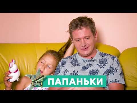 Родилась дочка - и точка Прикол от Евгения Сморигина для папанек - DomaVideo.Ru