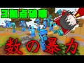 【Minecraft ANNI】弱小種族のAnnihilation【三拠点破壊#PuNt】Part3.5