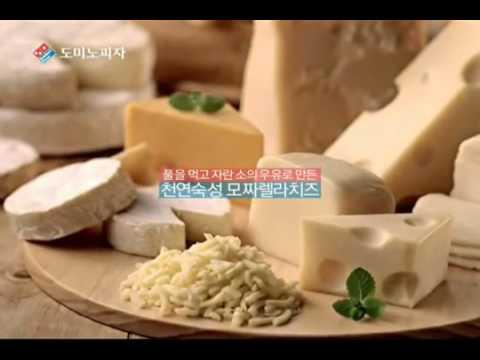 [TV CF ver.3] Kim SooHyun & Gang SinSeong Il_Sweet Hidden Edge Pizza (видео)
