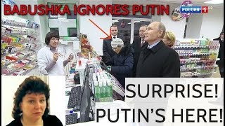 Video SURPRISE! Putin Visits A Pharmacy, Employees Can Not Believe Their Eyes, Babushka Ignores Him! MP3, 3GP, MP4, WEBM, AVI, FLV Februari 2019
