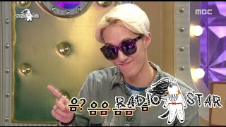 [RADIO STAR] 라디오스타 - ZionT is humiliated at a club 자이언티, 클럽에서 임창정에게 굴욕?!20150902, MBCentertainment,radiostar