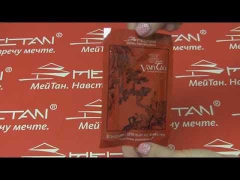 Концентрат для ножных ванночек «Тибетское разнотравье» Doctor Van Tao. Традиционная китайская медицина MeiTan