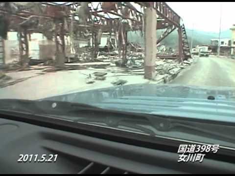 車載映像 国道398号線 女川町 2011.5.21
