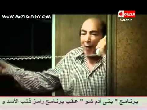 Ramez Qalb El Asad Ep522 (видео)