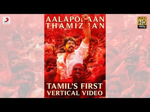 Mersal - Aalaporan Thamizhan Vertical Video (Tamil)   Vijay   A.R. Rahman