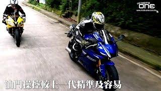 4. 2017 YAMAHA YZF-R6 & 2006 YAMAHA YZF-R6 50th ANNIVERSARY-新車介紹