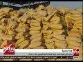 غرفة الأخبار| جولة الـ 9 مساءً الإخبارية مع مروج إبراهيم وحسام حداد (كاملة)