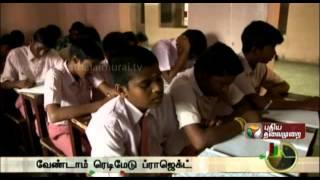 Sikkanam + Semippu = Selvam (14/05/2014) - Part 2
