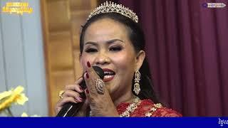 Khmer Travel - ល្ខោនយីកេ