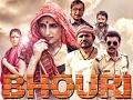 Bhouri ,Movie Screening , tragic love story, Raghuveer Yadav, Masha Paur, Aditya Pancholi & Kunika,भ