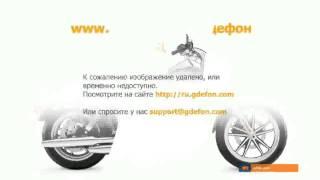 6. 2008 Harley-Davidson Dyna Glide Super Glide Custom - Specs, Transmission