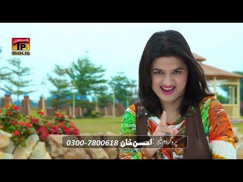 Video Mahiya - Komal Khan - Latest Song 2017 - Latest Punjabi And Saraiki download in MP3, 3GP, MP4, WEBM, AVI, FLV January 2017