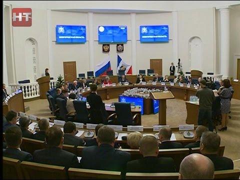 Сегодня состоялось очередное заседание правительства Новгородской области