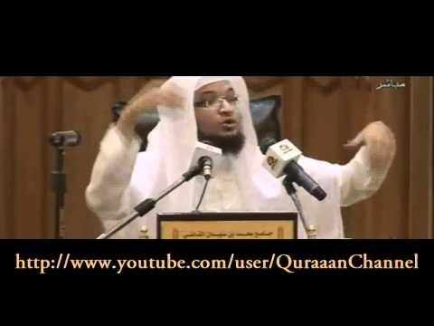 محاضرة القرآن والايمان للشيخ عبدالمحسن الأحمد