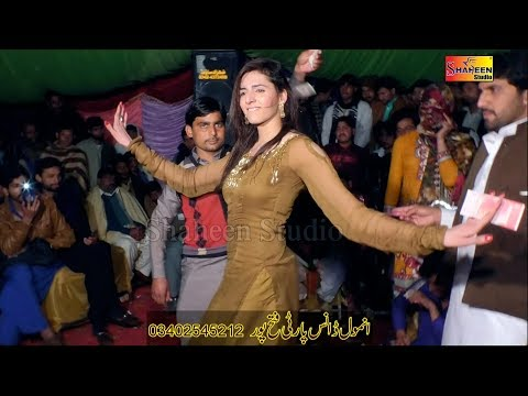 Shaam Hai Dhuaan Dhuaan | Chanda Piyari | Anmol Dance Party | Shaheen Studio