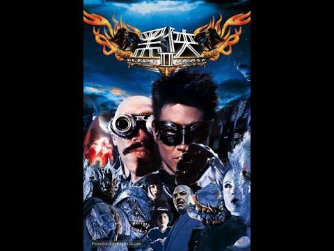Black Mask 2 City of Masks - action - sci-fi - 2002 -  trailer
