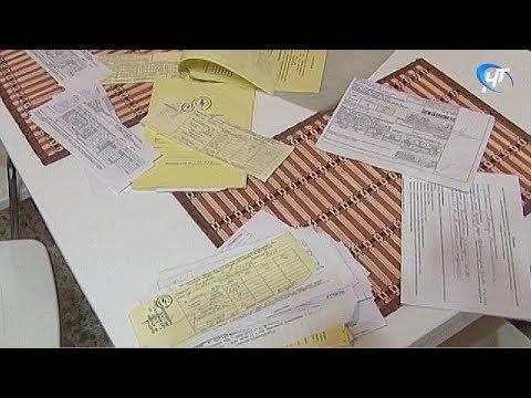 В Новгородской области объявлена амнистия по штрафам за просроченные коммунальные счета